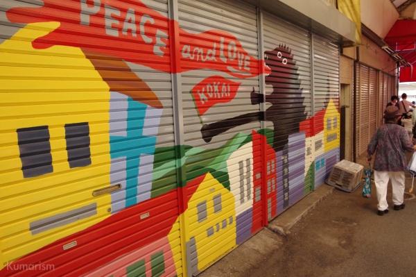 子飼商店街のシャッターアート