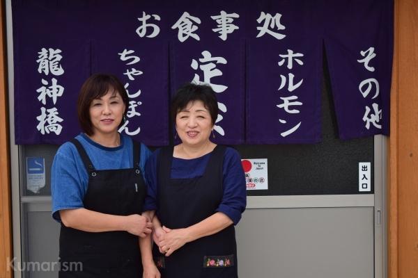 """[龍神橋食堂]創業50年!地元を支える""""母の味"""""""