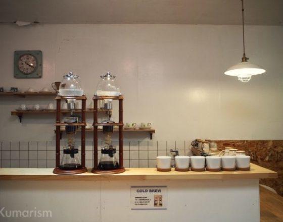 [カフェ ふとりねこ] 自家焙煎で仕上げたこだわりの本格コーヒーが楽しめる!子飼商店街にあるカフェ