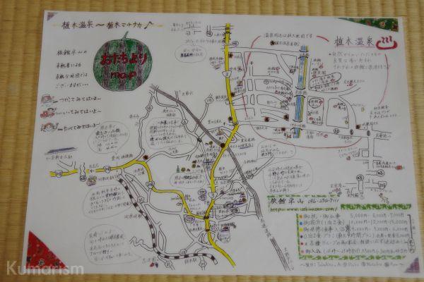 植木温泉周辺観光マップ