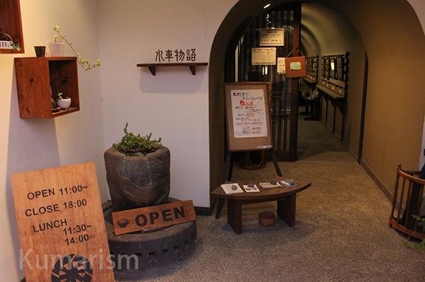 お店入り口の写真