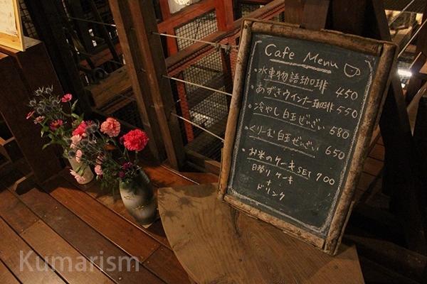 カフェメニュー看板