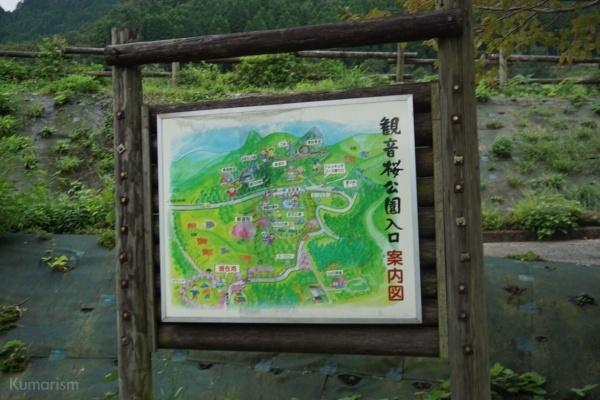 観音桜公園のマップ