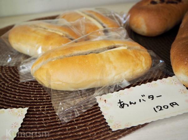 あんバターパンの写真