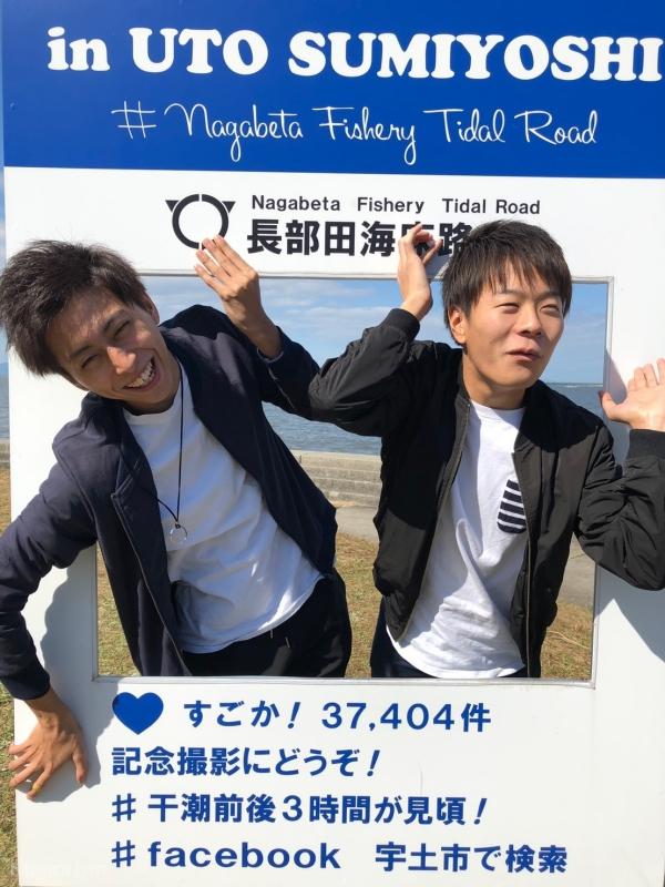 写真映えpart2