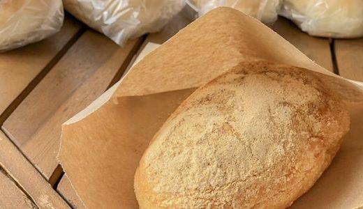 [マグノリア] コッペパンが主役!懐かしいあのパンをもう一度食べてみませんか?