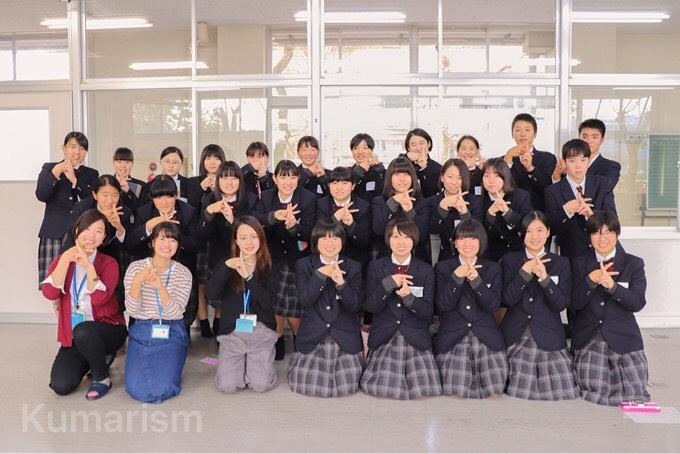 球磨中高校生とKumarismメンバー