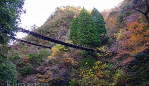 熊本の紅葉スポット☆秋は五家荘に行くべき!