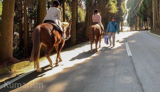 [阿蘇ハイランド乗馬クラブ]乗馬するならココ!雄大な自然を感じてきました!
