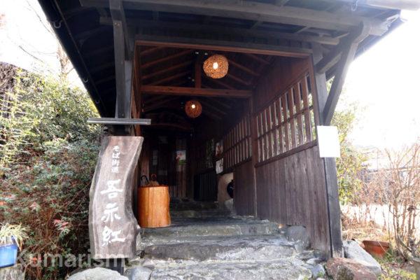 入口の写真