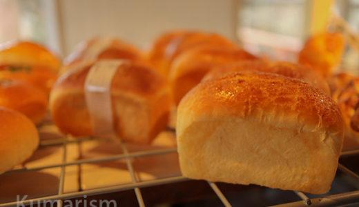 [そらいろのたね] 小国の可愛いパン屋さんが作る冷めても美味しいミルクパン!