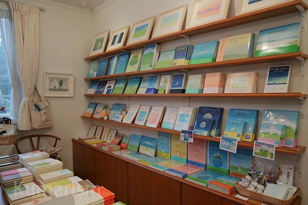 売店の絵本