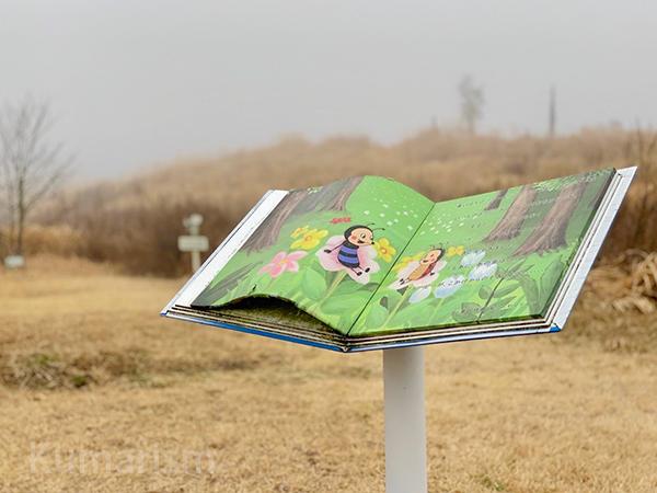 絵本の小道に置かれているブルービーの絵本
