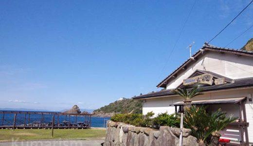 [天草西海岸HolidayPark 風来望] 目の前は紺碧の東シナ海!また訪れたくなるアットホームなゲストハウス!