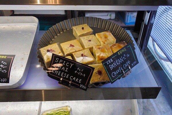 スパイシーチャイチーズケーキ