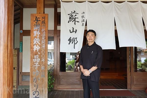 館主の永田さん