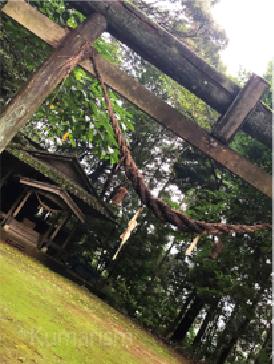 松谷阿蘇神社