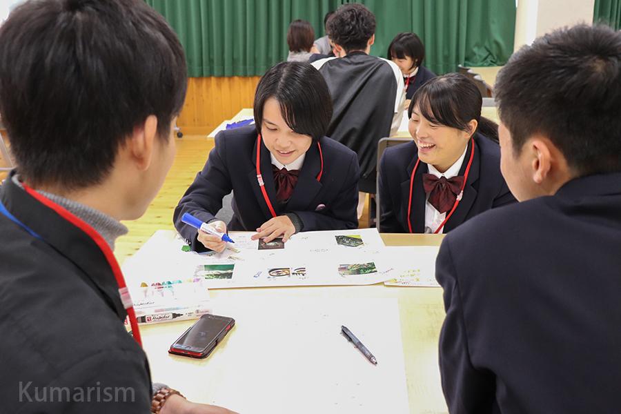 球磨中央高校地域未来探求科2年生(2班)